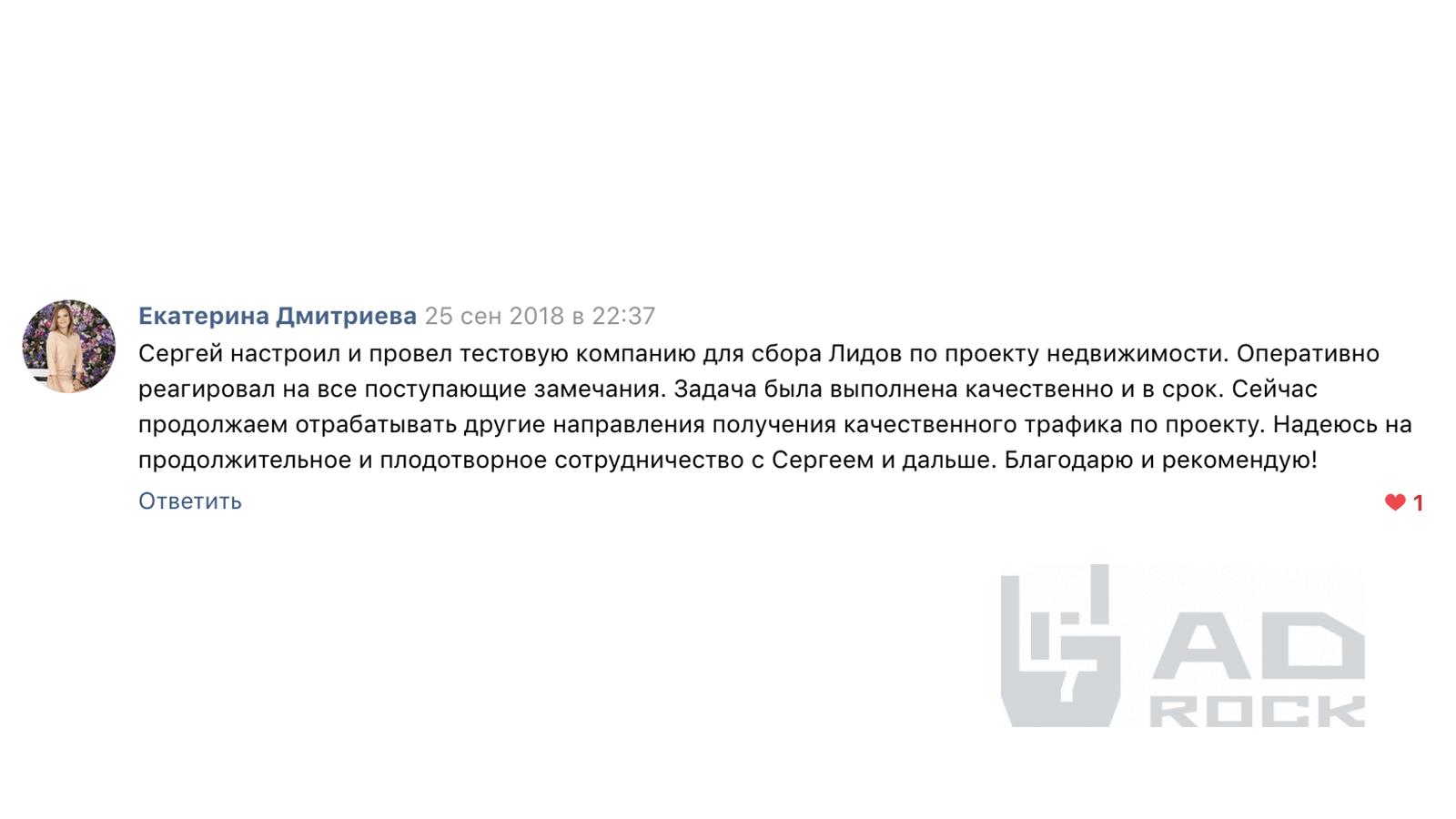 137 заявок на покупку недвижимости в Болгарии по 195р